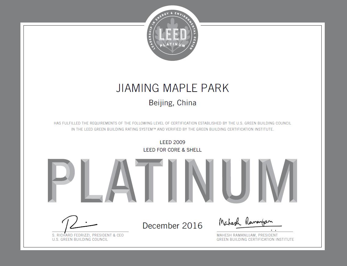 Jiaming Maple Park Achieved Leed Cs Platinum Certification Jiaming
